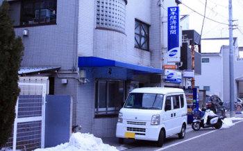 【悲報】日経、読売、朝日、毎日、新聞販売店主が次々と自殺していたことが判明・・・のサムネイル画像