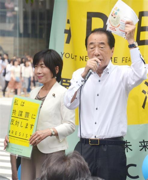 菅元首相「日本は秘密警察国家になろうとしている!」渋谷で反対集会「民主主義を取り戻せ」の合唱のサムネイル画像