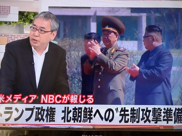 【北朝鮮】半島有事シミュレーション → 米の北攻撃、3月18日以降か「武力行使、条件整っている」 のサムネイル画像