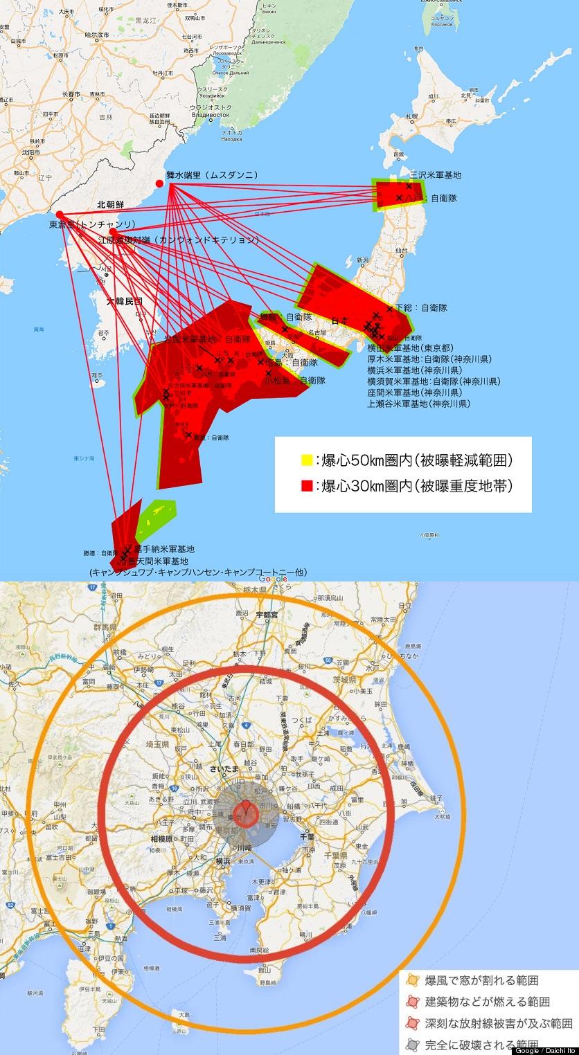 【日本\(^o^)/オワタ】北朝鮮、ICBM搭載用の水爆実験に完全成功と発表のサムネイル画像