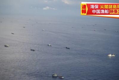 尖閣諸島そろそろ本気で取られそう。中国が海上の民族戦を準備か 数日前に国防部長が国民に呼びかけのサムネイル画像