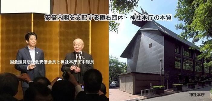 神社本庁から有力神社が続々と離脱wwwwwwのサムネイル画像