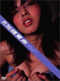 加藤夏希(24)「家に帰ったらPC立ち上げてゲームばかりしてます」のサムネイル画像