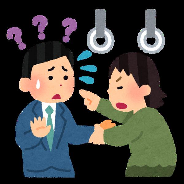 千葉市で痴漢撲滅イベント 警察「周りの乗客の協力が必要」のサムネイル画像