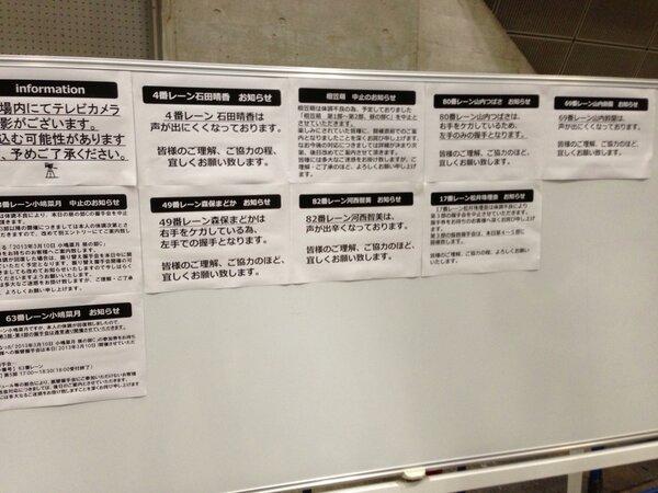 【画像あり】 2ちゃんねるの 「地下アイドル板」に貼られたAKB握手会に関する1枚の画像がネット上で話題にのサムネイル画像