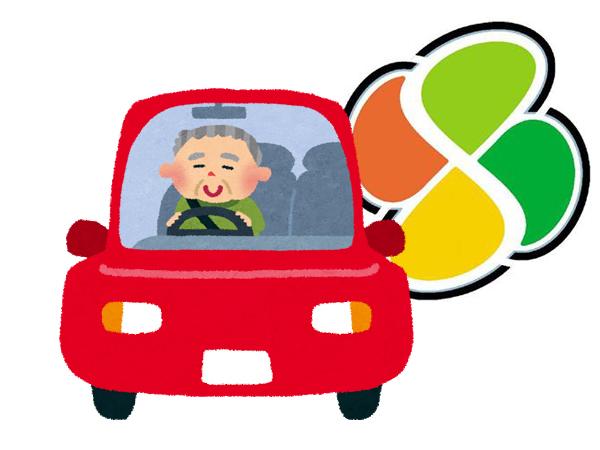 【老人】70代運転の車、またもコンビニに突っ込む・・・のサムネイル画像
