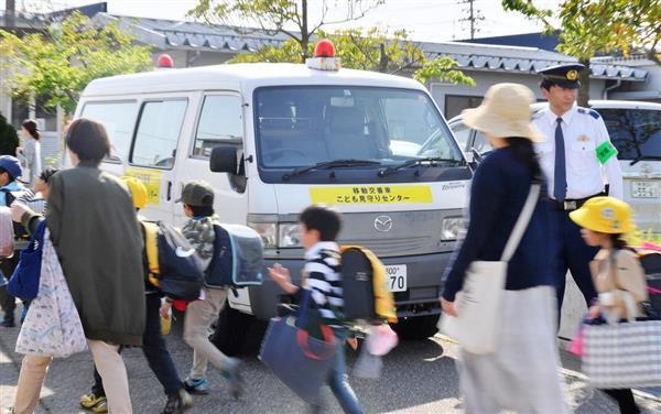 【新潟】女児殺害事件を受け、新潟県警「移動交番」を校門前に設置へ・・・ のサムネイル画像