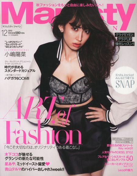 【画像】AKB48小嶋陽菜の乳寄せがすごいwwwwwwwwのサムネイル画像