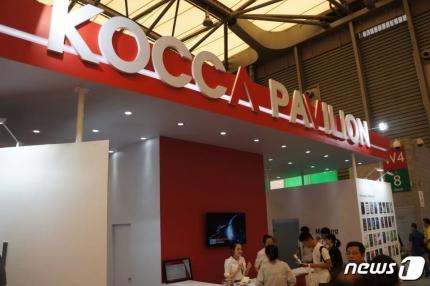 【圧力】中国のゲームショウで「韓国(KOREA)」という名称が禁止へwwwwwwwwwwのサムネイル画像