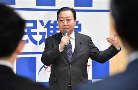 【民進党】野田佳彦幹事長「ネット上では我々に非常に厳しく、自民党に非常に甘い状況が生まれている」のサムネイル画像