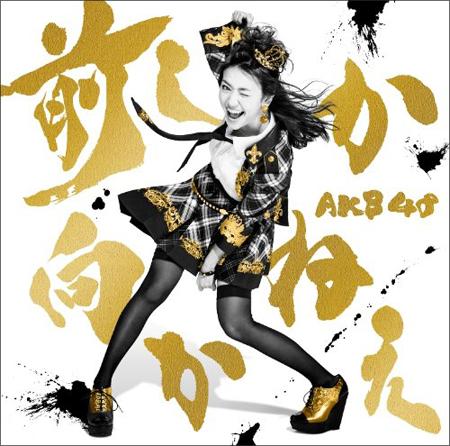 AKB大島優子のえげつない卒業イベ商法に、搾取慣れしたヲタも悲鳴(´・ω・`)のサムネイル画像