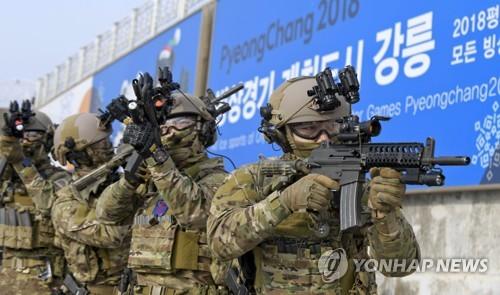 【平昌五輪】韓国がテロ危険人物17人を国外退去にwwwwwwwwwwのサムネイル画像