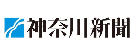 神奈川新聞の横須賀支社長(59) スカート内パンツの誘惑に負け定年間際にキャリアを棒に振るwwwwww のサムネイル画像