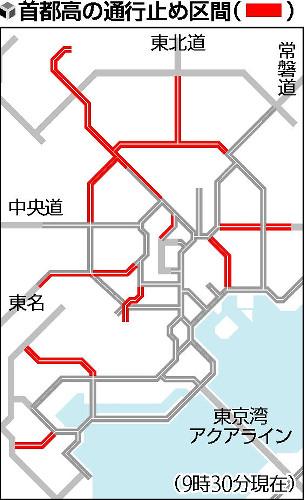 【悲報】首都高、半数で通行止め…解除のメド立たず → 物流に影響ものサムネイル画像