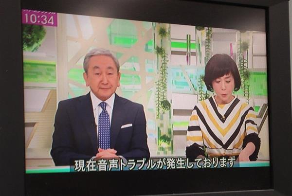 【テレビ朝日】「ワイド!スクランブル」で音声トラブル → その原因がwwwwwwwwwwwのサムネイル画像