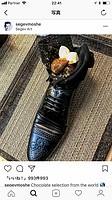 【悲報】安倍総理、イスラエルで靴を食わされる のサムネイル画像