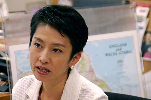 【民進党】蓮舫「実は今日、日本国籍の選択をしました 戸籍法106条での手続き完了の話はウソでした」ワロタwwwwwwwwwwwwwwのサムネイル画像