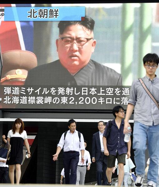 【衝撃】北朝鮮のミサイルの驚異よりも、米軍オスプレイの方が問題だのサムネイル画像