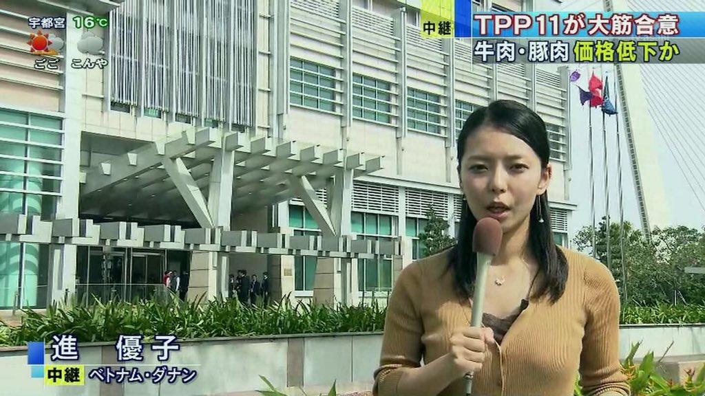 【動画】フリー記者、記者会見でセクハラ被害女性記者(※画像あり)の名前を暴露してしまうのサムネイル画像
