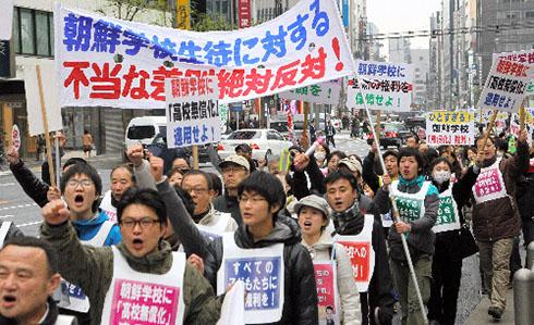 【話題】カナダ市民、朝鮮学校「無償化」の適用外に反対声明wwwwwwwwwwwwwwwwwのサムネイル画像
