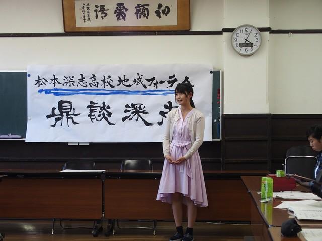 高校生が日本初の「騒音問題解決モデル」を発足 → 住民からのクレームが激減へwwwwwwwwwwwwのサムネイル画像
