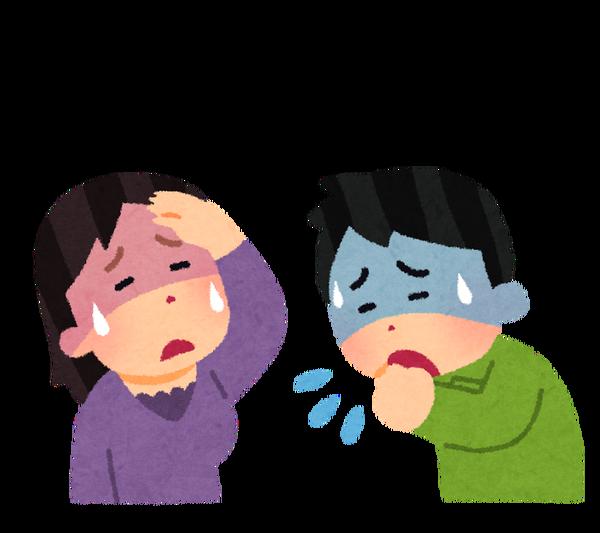 【悲報】感染症ランキングで梅毒が1位の快挙・・・デリヘルとかいう害悪を無くせ!!!!のサムネイル画像