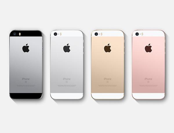 【衝撃】iPhone SEが39800円、10万円のAndroidより高性能wwwwwwwwwwwwwwのサムネイル画像