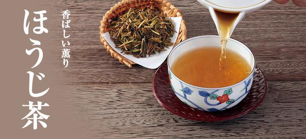 【朗報】日本茶の代表格「ほうじ茶」の超絶ブームキタ━━━━(゚∀゚)━━━━!!のサムネイル画像