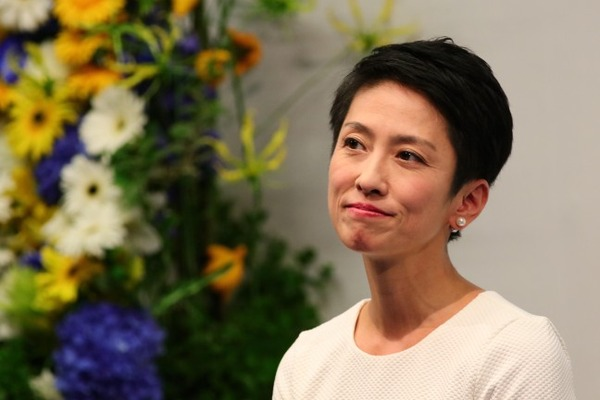 【民進党】蓮舫「明確なのは私は非自民、反自民だということ!」のサムネイル画像