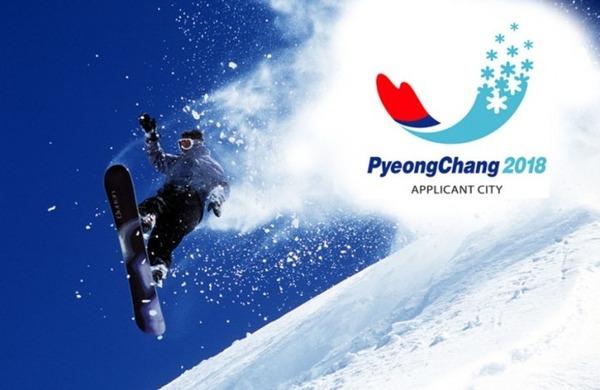 【平昌五輪】韓国で今冬一番の寒さ。開催地付近は氷点下23度以下へwwwwwwwwwwwwwのサムネイル画像