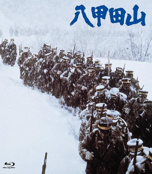 【青森】八甲田山の樹氷にスプレーで中国語落書き → 男女2人が落書きをバックに記念撮影 のサムネイル画像