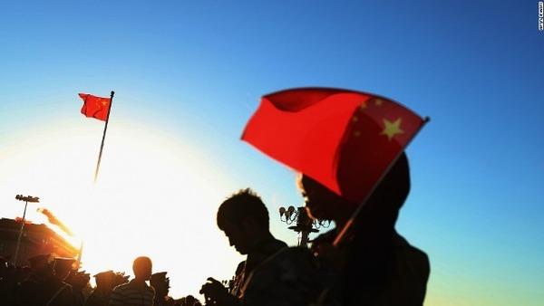 beijing-china-flag-getty
