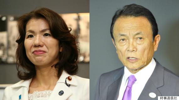 【麻生財務相】豊田真由子議員を「学歴だけは立派だけど…あれ女性ですよ女性」のサムネイル画像