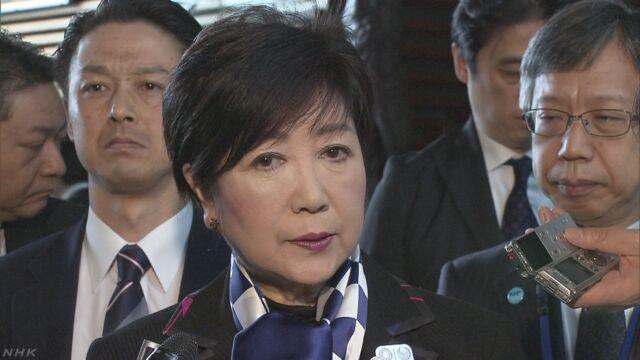 【速報】小池知事 希望の党代表を辞任する意向wwwwwwwwのサムネイル画像