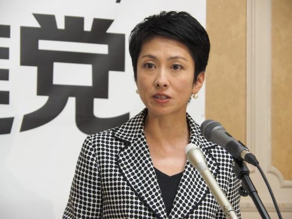 【民進党】蓮舫「安倍政権に、国を任せていられない!」のサムネイル画像
