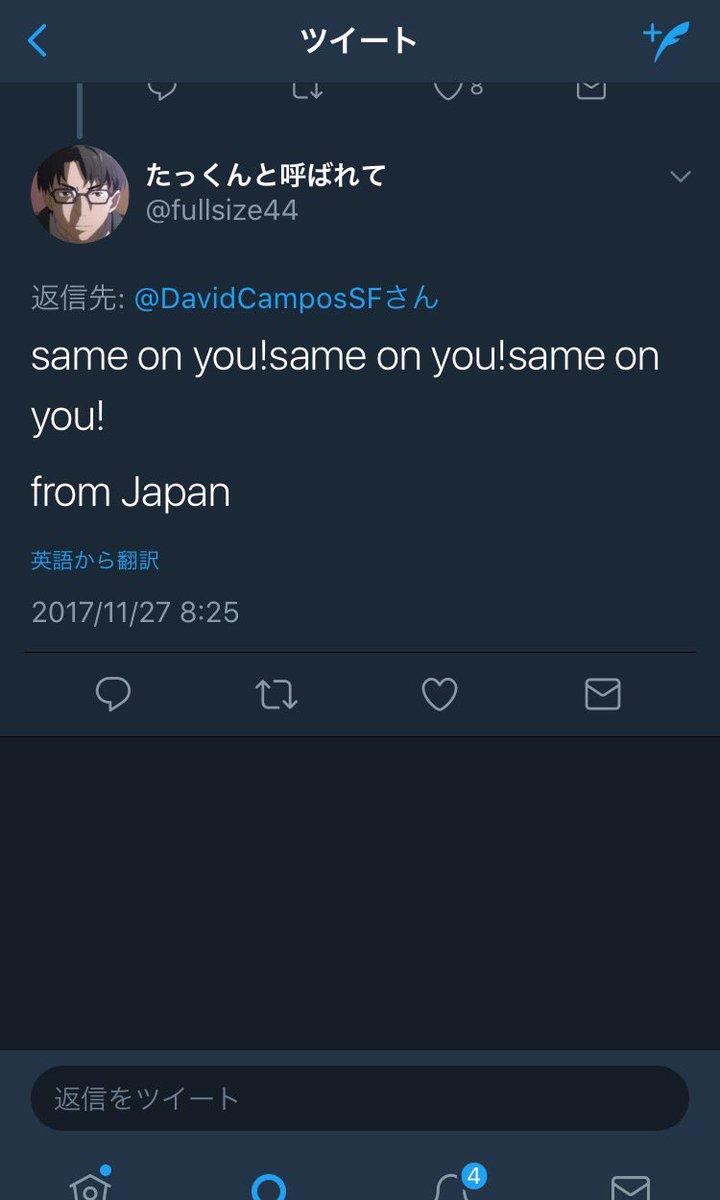日本人「従軍慰安婦は全て捏造」→米議員「日本人は恥を知れ(Shame on you)」 → ウヨが議員のTwitterに突撃wwwwwwwwwwのサムネイル画像
