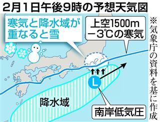 【天気】気象庁「明日の首都圏は雪!」米海洋大気局「降るわけねえだろ」のサムネイル画像