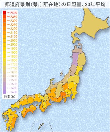 【経済】九州は成長可能性高い?上位10都市に4市もランクイン!のサムネイル画像