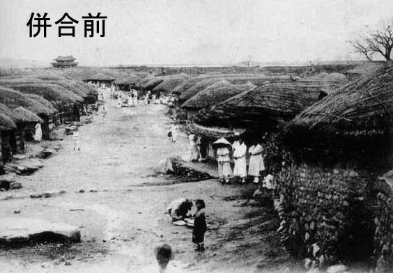 【画像】ネトウヨの目指す日本が30年前の韓国とそっくりと話題に・・・のサムネイル画像