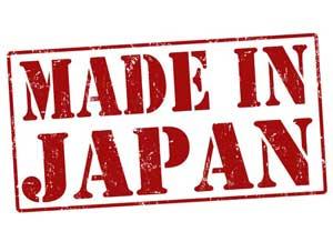【驚愕】 韓国人の37.5%「日本製化粧品を購入しない。放射能が不安。」 のサムネイル画像