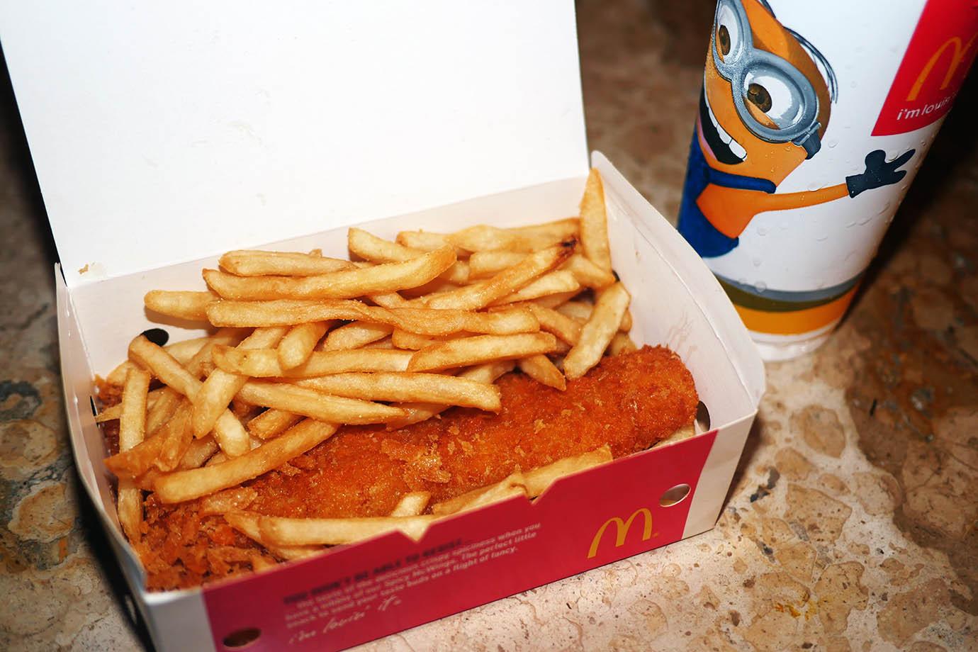 【衝撃】マクドナルドがイギリス伝統料理・フィッシュ&チップス販売開始wwwwwwwwwwwwwのサムネイル画像