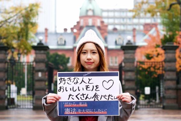 【Twitter】五寸釘ほなみ「日本人は分からないからなんとなく賛成っていうパターンが多い。バカじゃないの?」のサムネイル画像