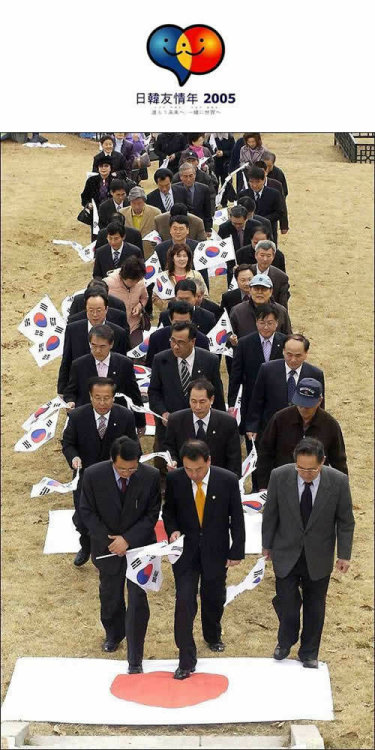【話題】韓国政府、慰安婦問題で「追加要求しない」が 「新しい共同宣言」に意欲へwwwwwwwwwwwwのサムネイル画像