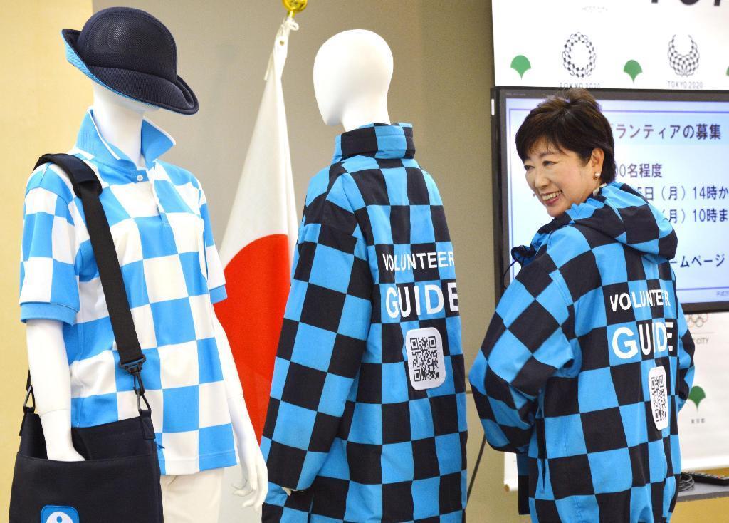 【東京五輪】小池知事 東京五輪「真の主役はボランティア」のサムネイル画像
