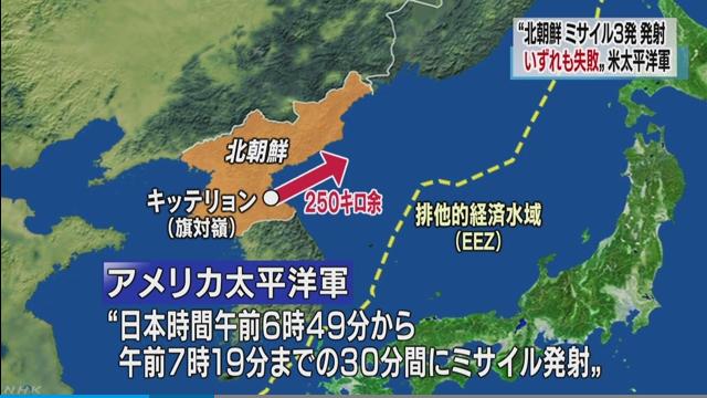 【ヘタレ】北朝鮮の弾道ミサイル、グアムはもちろん日本すら避ける方角に発射wwwwwwwwのサムネイル画像