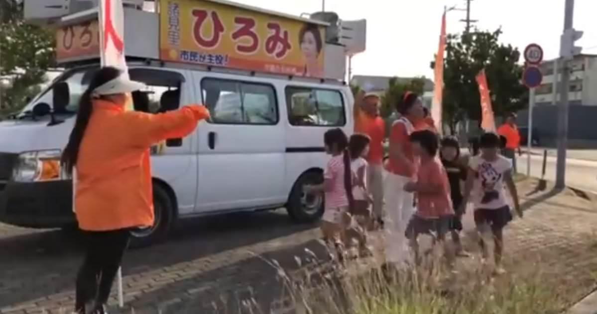 【速報】沖縄市長選の候補者、完全に公職選挙法違反wwwwwwwwwwwwwのサムネイル画像