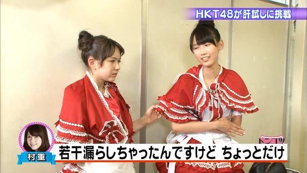 【悲報】HKT48でもオモドル(お漏らしアイドル)誕生 ※画像ありのサムネイル画像