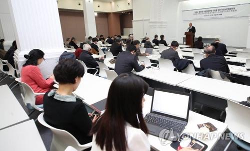 【愕然】 韓国市民団体「日本の平和憲法を守ろう!!」← これどうやんの?のサムネイル画像