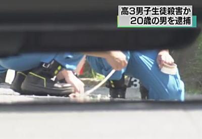 バイクの高校生が死んだ事故 藤沢の土木作業員が「目が合った」という理不尽な理由で車で体当たりのサムネイル画像
