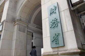 【速報】財務省、国交省にも「文書改竄」を依頼してたことが判明wwwwwwwwwwwwwwwwwのサムネイル画像